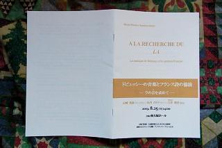 190825ZI.jpg