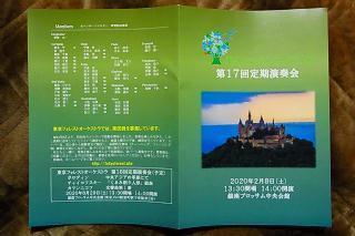 200208ZA.jpg