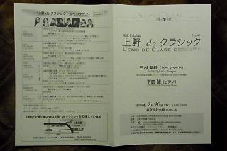 200226ZD.jpg
