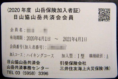 200315ZT.jpg