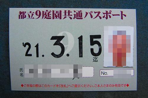 200316ZK.jpg