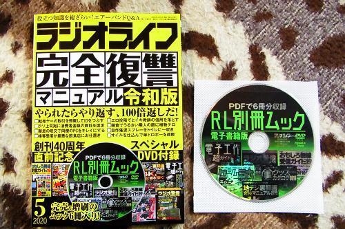 200326ZF.jpg
