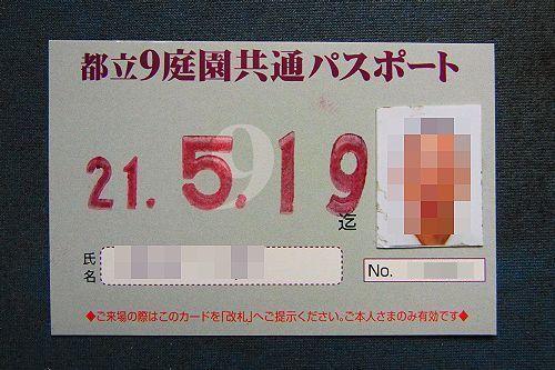 200603ZL.jpg
