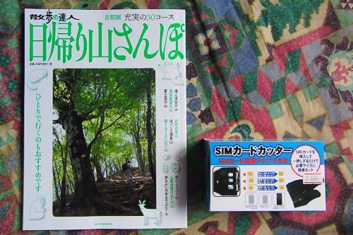 200629ZJ.jpg
