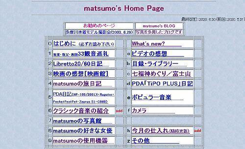 200702A.jpg