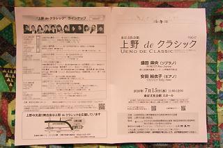 200715Z.jpg
