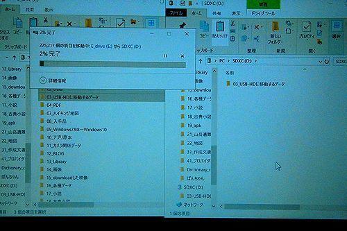 200914ZF.jpg